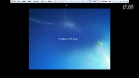 01VMware中安装windows7