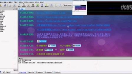 觅风论坛www.eyyba.com 易语言安卓版本安装与完美运行教程