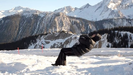 Courchevel Matrix Levitation - Benno Six magic #9