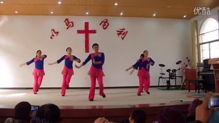 大郢基督教会2015年圣诞节舞蹈《草原儿女为主欢唱》