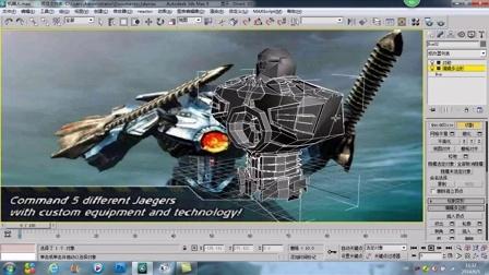 飞飞锣作品 环太平洋机器人3d模型制作全过程