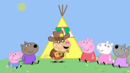 粉红猪小妹之西部牛仔,Peppa Pig