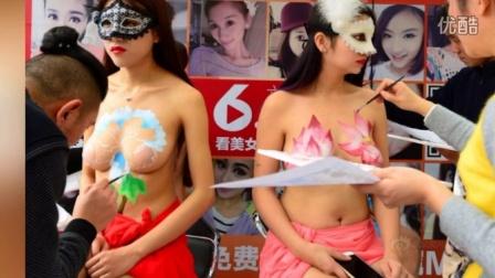 杭州美女人体彩绘筹善款 呼吁关注乳腺癌