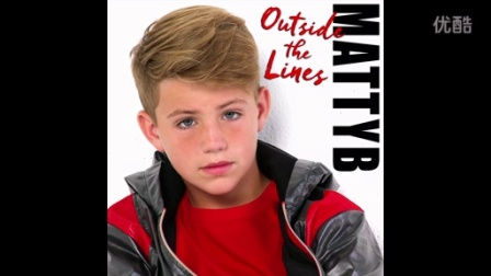 MattyB - You Are My Shining Star (Audio)