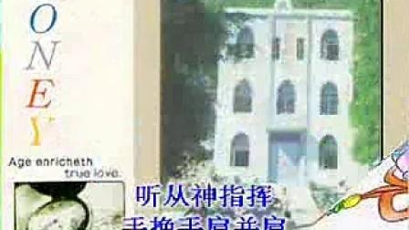 灵歌赞178基督引领中国教会