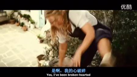 妈妈咪呀Mamma Mia-ABBA  电影主题曲 中英字幕