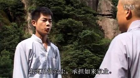 佛教微电影《出家真义》