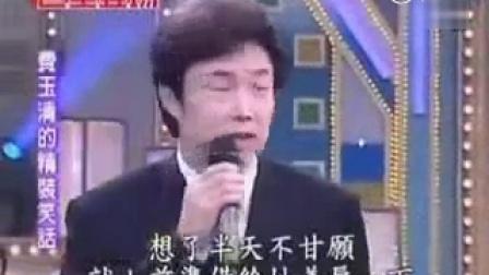 费玉清节目上讲荤段子,太好笑了,美女嘉宾都笑疯了!