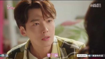 韩国片《再一次》正片 张娜拉郑敬淏吻起