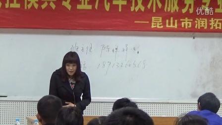 陈宏洋家长感言