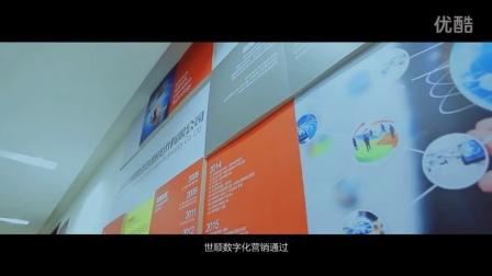 湖南世顺网络信息技术有限公司 宣传片