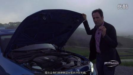 MotoManTV 2016 BMW M2 TECH REVIEW 中文翻译