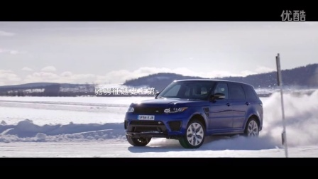 2015 LAND ROVER RRS Up Weight Mastertrueview