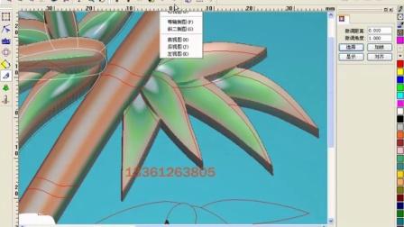 精雕软件培训学校 电脑浮雕雕刻设计培训教程视频 北京精雕软件教程视频