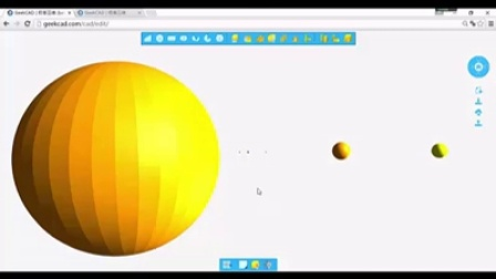 太阳系Solar System