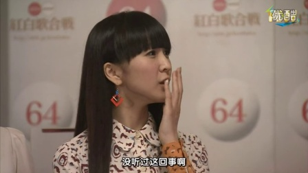 [PerfumeANY字幕组]LIFE!~人生に捧げるコント~ (2013.12.26) Perfumecut