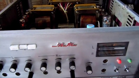 清泉7250电子管扩音机