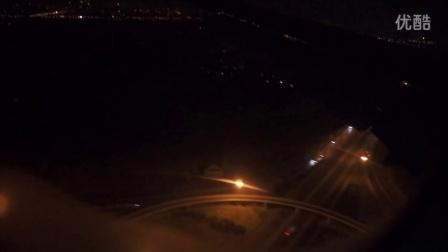 国航A321半夜降首都国际机场