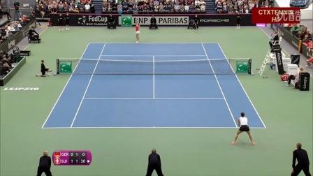 2016 Fed Cup 瑞士VS德国 本西奇VS佩特科维奇 (自制HL)