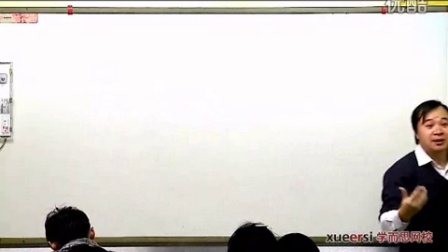 高三物理第二轮复习全22讲 1牛顿运动定律上第一段