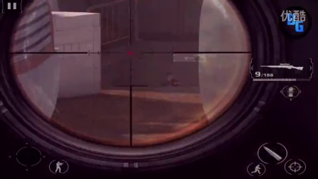 Modern Combat 5  Blackout - BSW 77 Multiplayer Gameplay! (T7 Sniper)