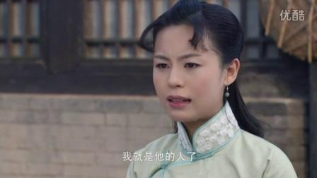 麻雀春天-第21集