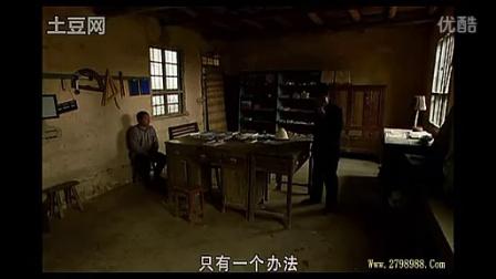 山那边(农村题材电影)_标清