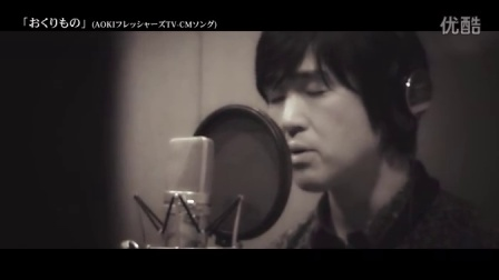 「day day is good day」special trailer