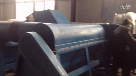 除尘袋切条设备 除尘袋粉碎设备 纤维切断机 除尘袋破碎设备