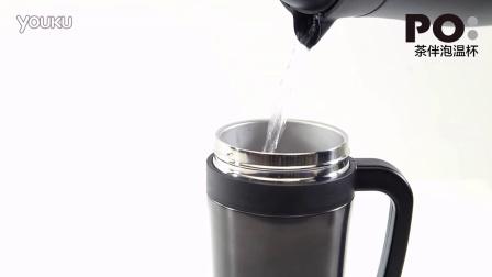 丹麦PO: 茶伴泡温杯TeaCaddy Thermal Cup – 伴茶好点子