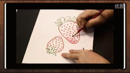 草莓可以这么画,教幼儿学画画,小孩学简笔画,儿童画画教学视频,乐成宝贝