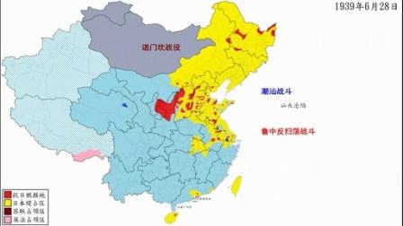 【历史地图】抗日战争全程战线记录[史图馆]