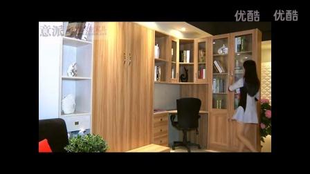 【创意设计】多功能家具 隐形床 壁柜床 升降茶几 折叠餐桌