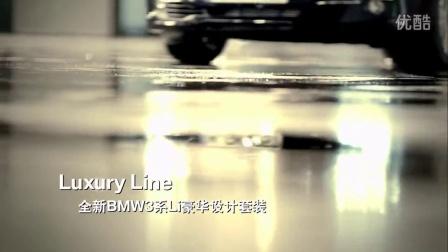 BMW_3MIN+0528