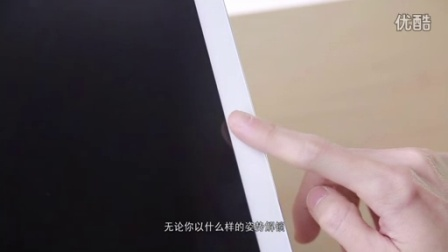 华为揽阅M2 10.0平板电脑评测_高清