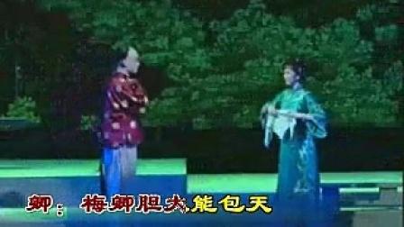 沪剧-送情郎(原唱:茅善玉.朱俭)(视频原声唱段翱翔制作)_土豆_高清视频在线观看