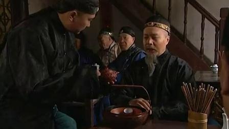 雍正王朝 35