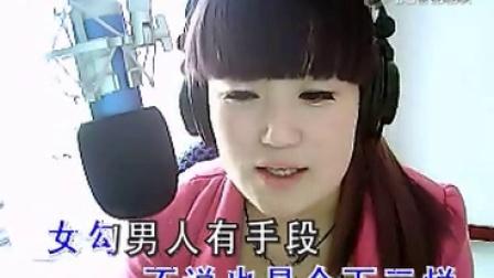 临县小调 戏说十种人 智宇视频