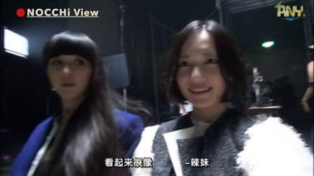 [PerfumeANY字幕组]『STAR TRAIN』 初回限定盤 Perfume View V2