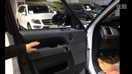 【柴大官人】2016款路虎揽胜运动版试驾视频创世揽胜运动Range Rover Autobiography_高清