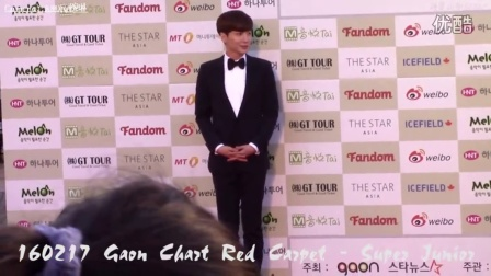 160217 Gaon Chart Red Carpet - Super Junior