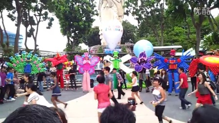 Charleston Stroll Flash Mob