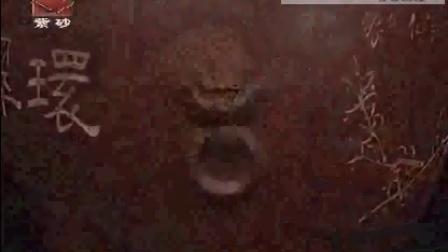 【紫砂之家】双铺首圆形盆
