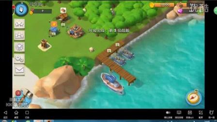 天龙解说:海岛奇兵电脑版第二期,4本啦