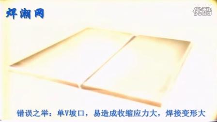 (林肯内部)焊接变形动画教学怀旧版_焊潮网