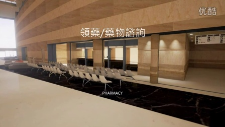 【永龄XLab x 卫武资讯WeBIM】The Next Generation of Hospital Design