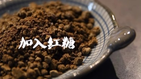 HOW TO:桂花糯米藕