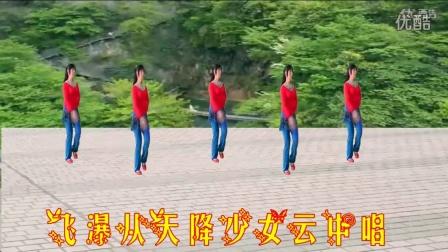 2016年最新广场舞丫山迷歌
