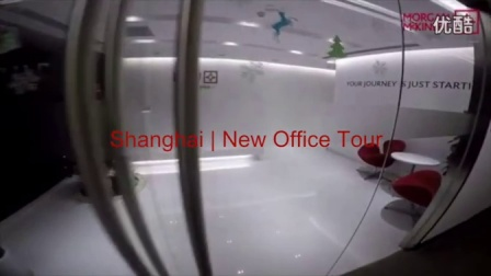 Welcome to Morgan McKinley Shanghai office