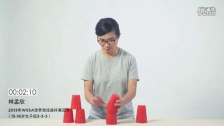 小米5预热视频 - 第 3 集叠杯子